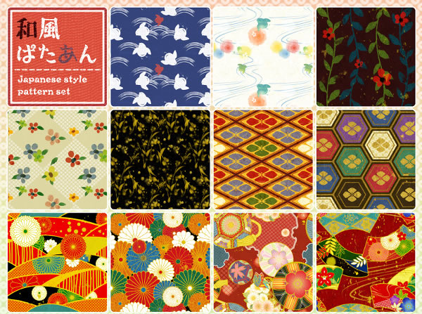 Japanese Style - 19 Patterns PNG