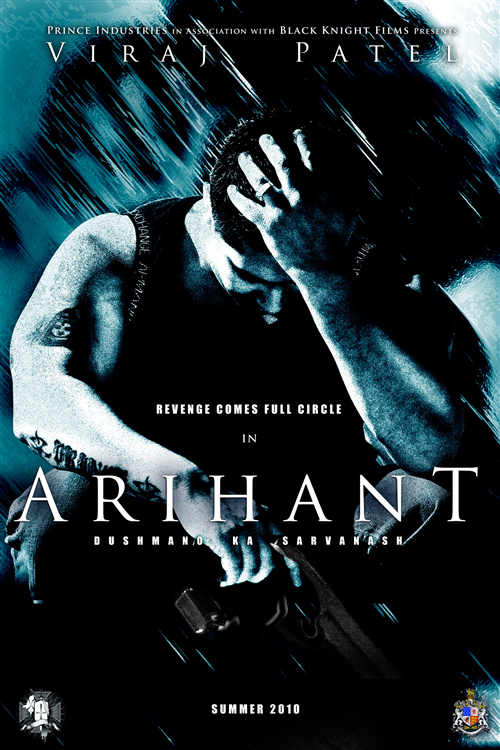 Arihant Movie Poster