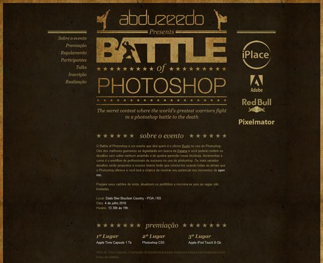 Battle of Photoshop