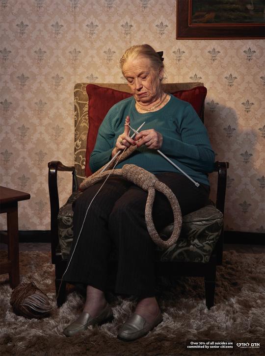 Print Ad - Hangman Crochet