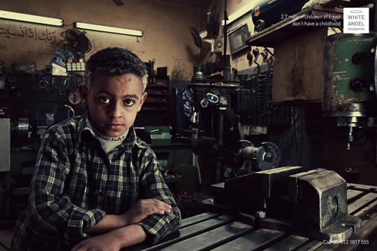 Print Ad - Egyptian Boy