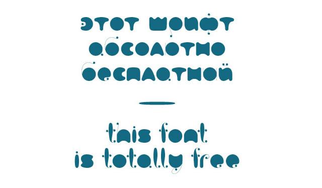 Freebie: FatC Typeface