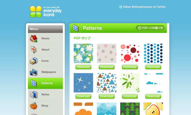 Patterns from Everyday Icons