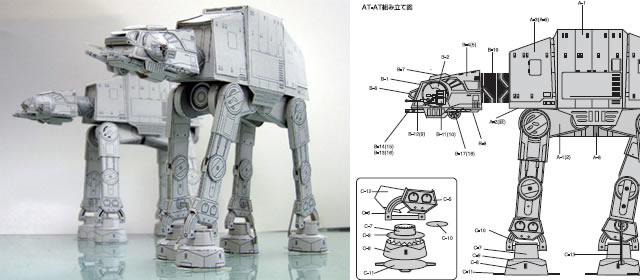 Star Wars AT-AT Papercraft