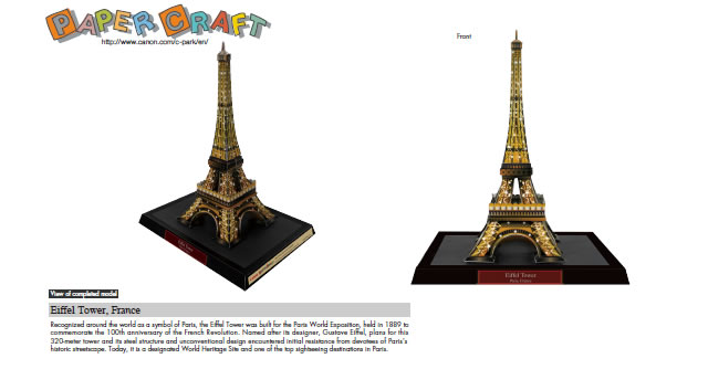 40 amazing papercraft templates for the geek inside you for Eiffel tower model template