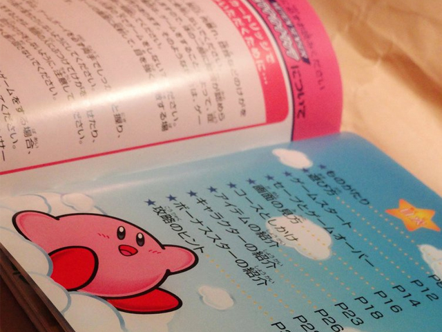 Japanese Kirby Original Game Guide/Manual