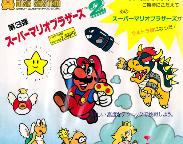 Super Mario in Japan - New Release 1990s