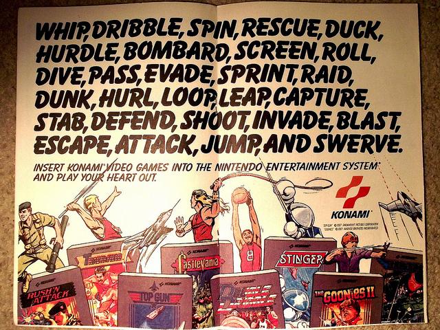 Konami Print Ad circa 1987