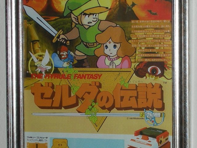 Legend of Zelda Retro gaming poster