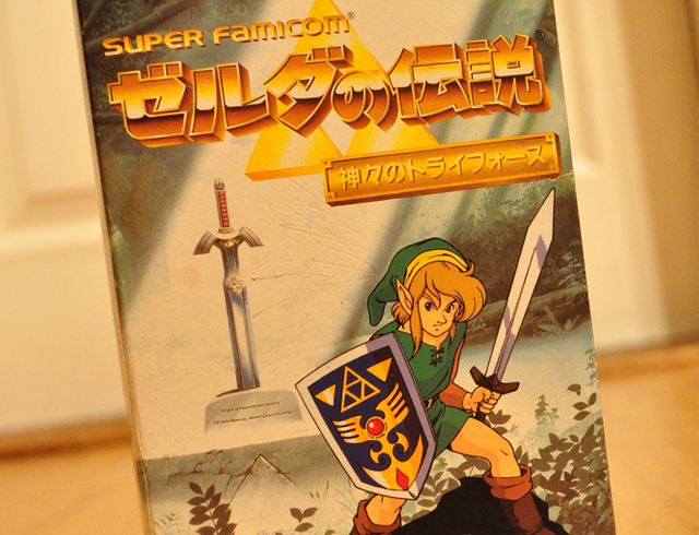 Super Famicom SNES Legend of Zelda nostalgia
