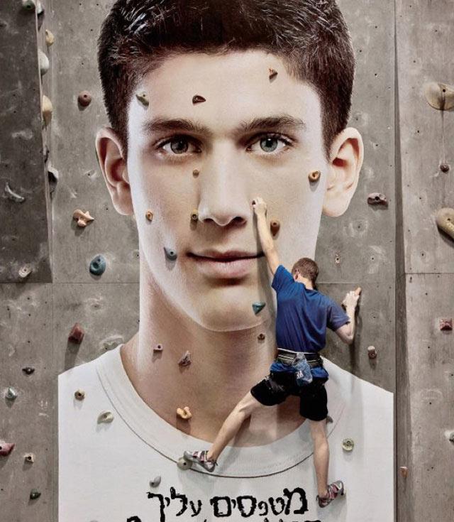 creative advertising Pimple Climbing