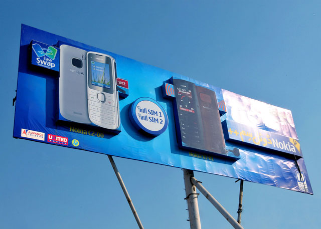 creative advertising Nokia