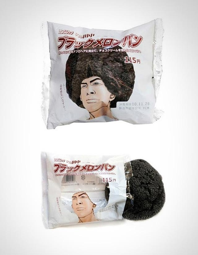 Creative Japanese Pastry Packing crafted packaging product