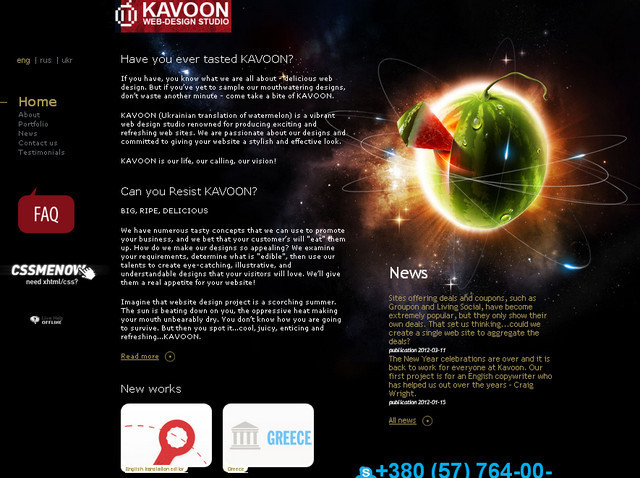 example of a web site with dark color scheme Kavoon