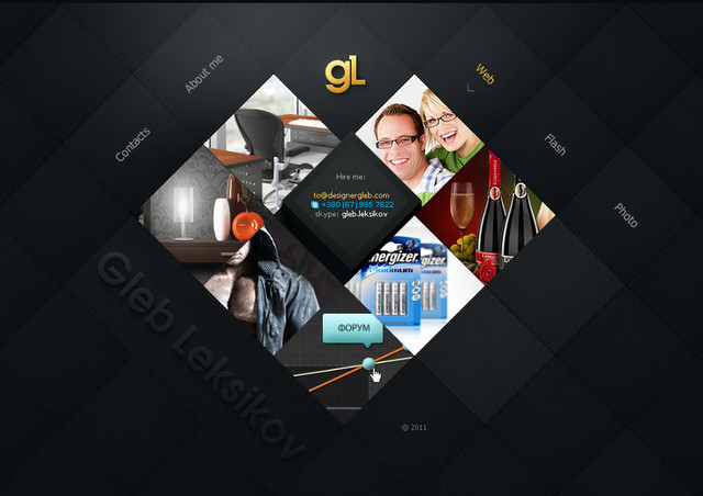 example of a web site with dark color scheme Designer Gleb