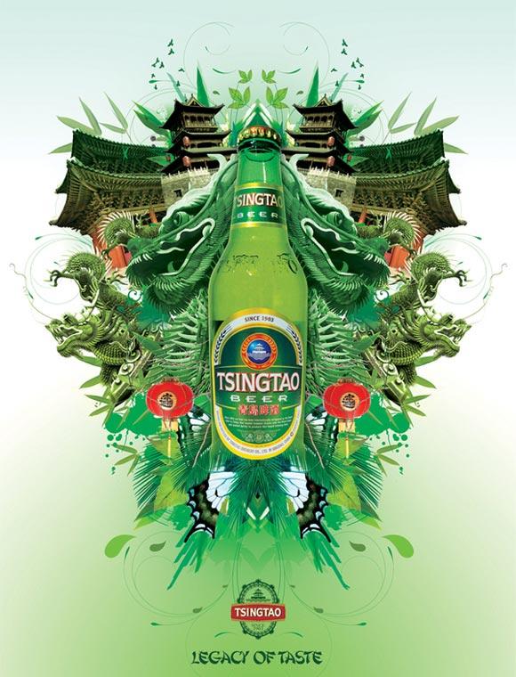 Tsingtao Beer humourous ads beer imaginative funny