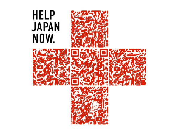 Help Japan Now inspirational QR code