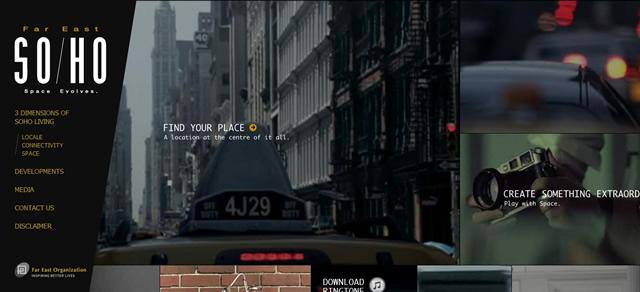 SOHO screenshot in favorite Designs from 2012