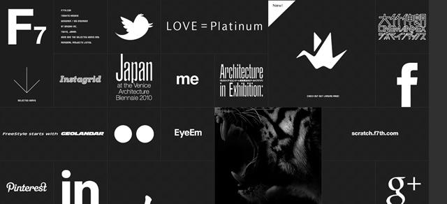 _F7 screenshot in favorite Designs from 2012