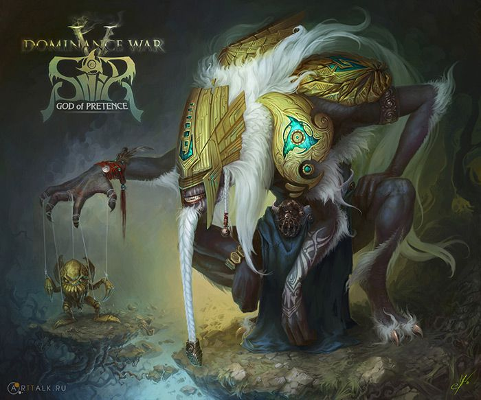Snir God of Pretence Digital Gallery