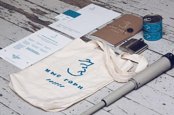 Cape Horn Yacht Services Branding - Branding Inspiration