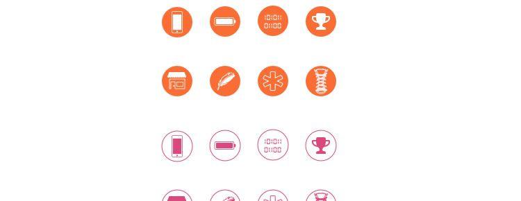 Random Icons designers freebies