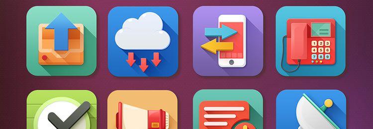 5 O'clock Shades icon set freebies designers