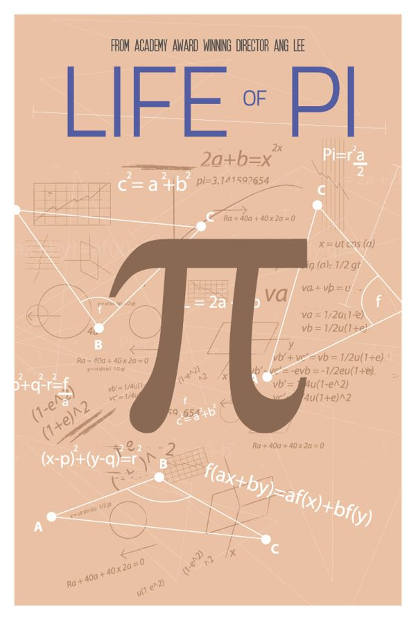 Life of Pi literal poster illustration