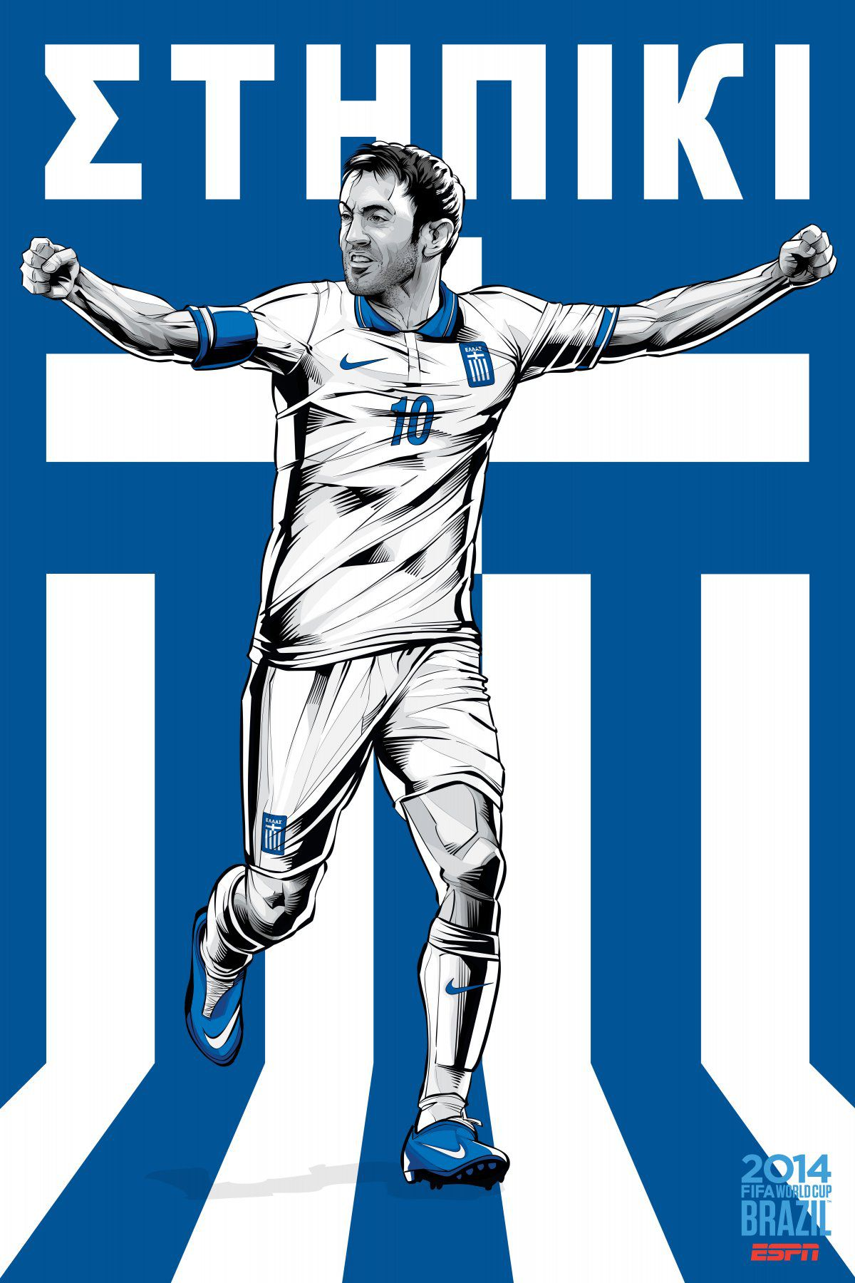 ESPN poster world cup brazil 2014 of Greece