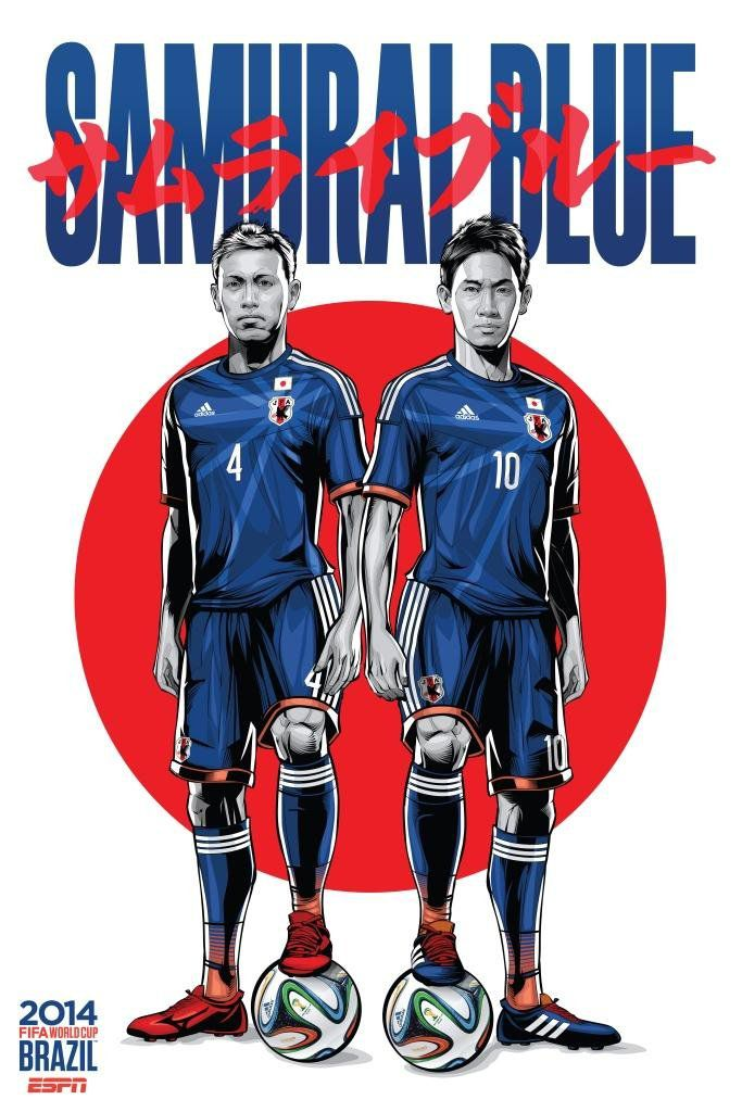 ESPN poster world cup brazil 2014 of Japan