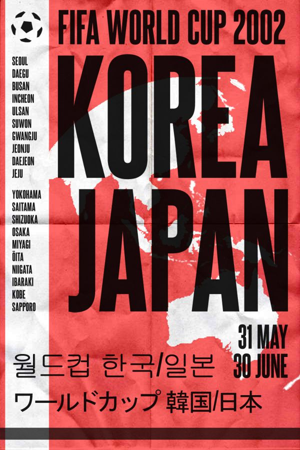Japan and South Korea 2002 world cup fifa redesigned official poster illustation