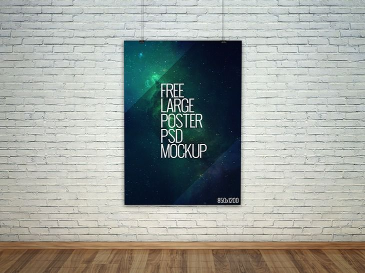 Large Poster Mockup GraphBerry free template PSD