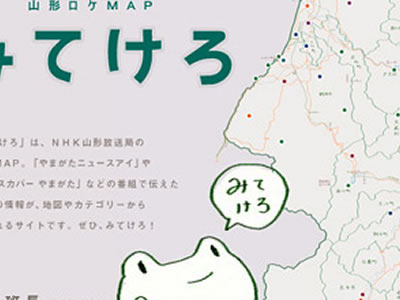 japan-web-design