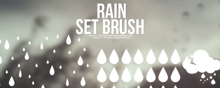 Rain Photoshop Brush Set