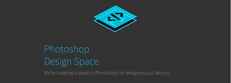 Photoshop Design Space