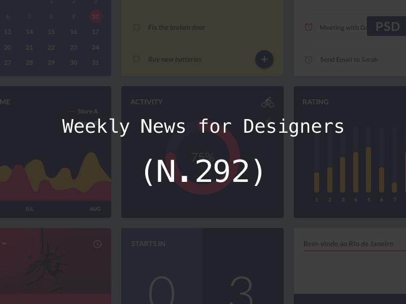 design_news_july_8_thumb