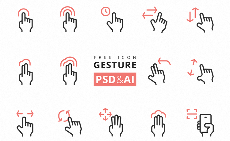 Freebie Gesture Icon