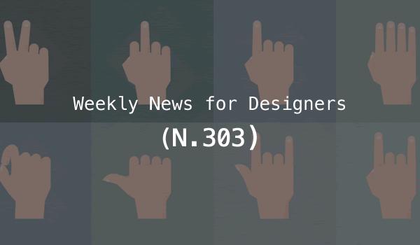 wknews-designers-sept-2015-thumb-1