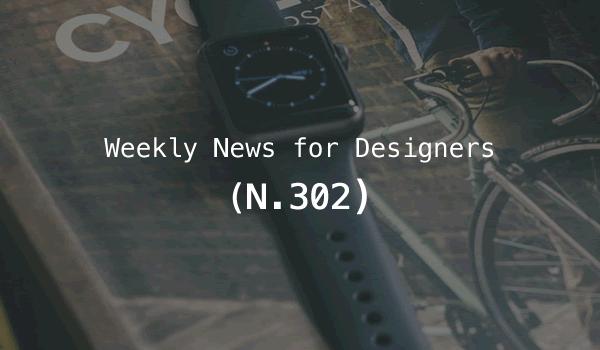 wknews-designers-sept-thumb