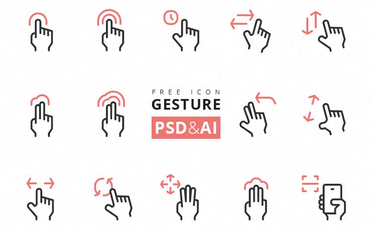 Free Gesture Icon Set mobile app development designer