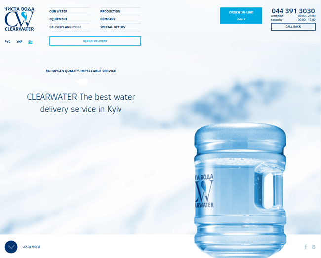 The simplified version of the Clear Water web site