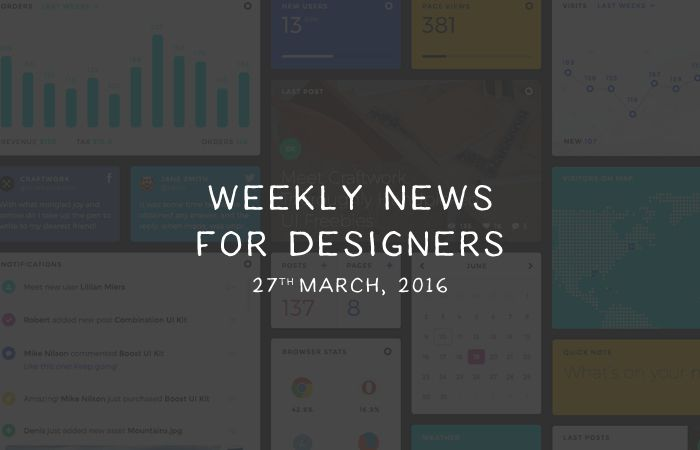 weekly-news-designers-march-x-2016-thumb