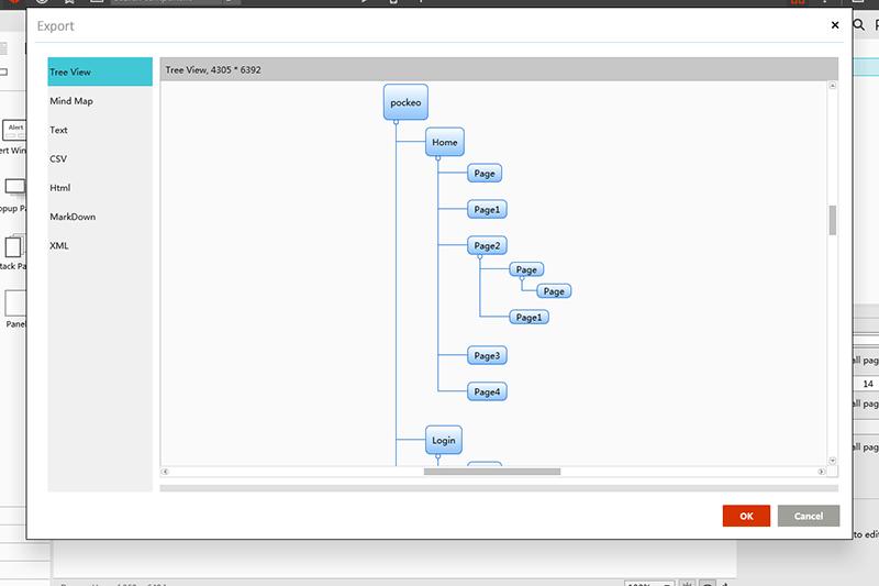 Mockplus Project Tree