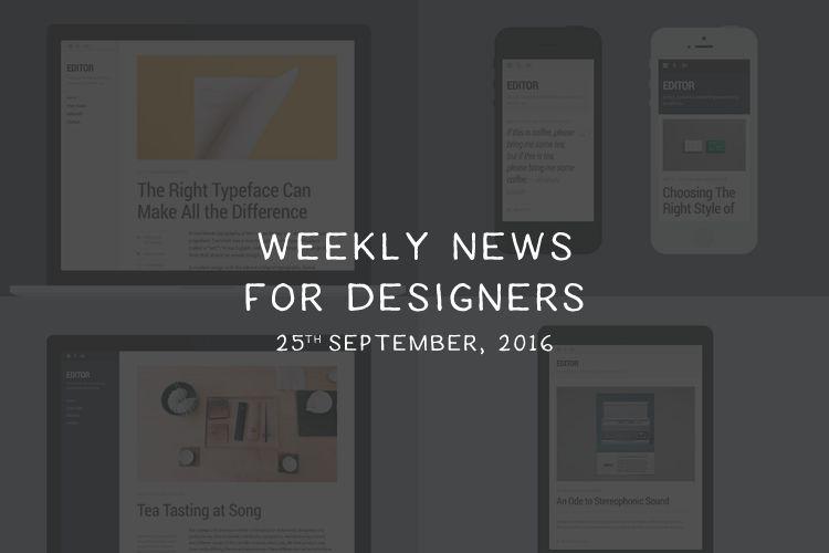 weekly-news-designers-latest-thumb