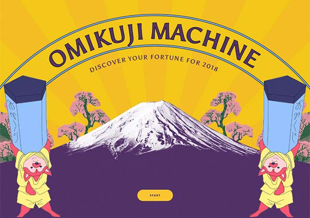Omikuji Machine