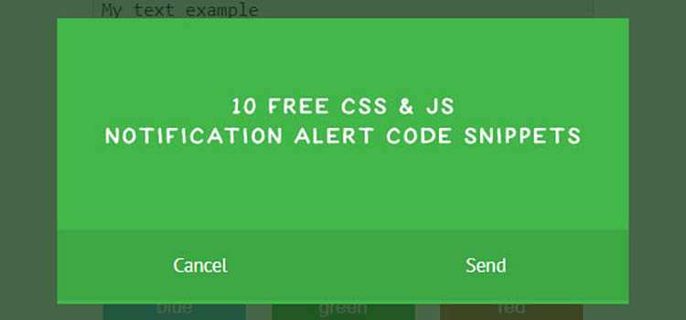 10 Free CSS & JS Notification Alert Code Snippets