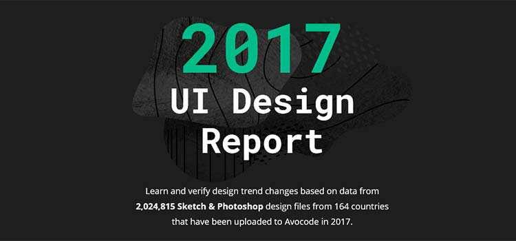 2017 UI Design Report