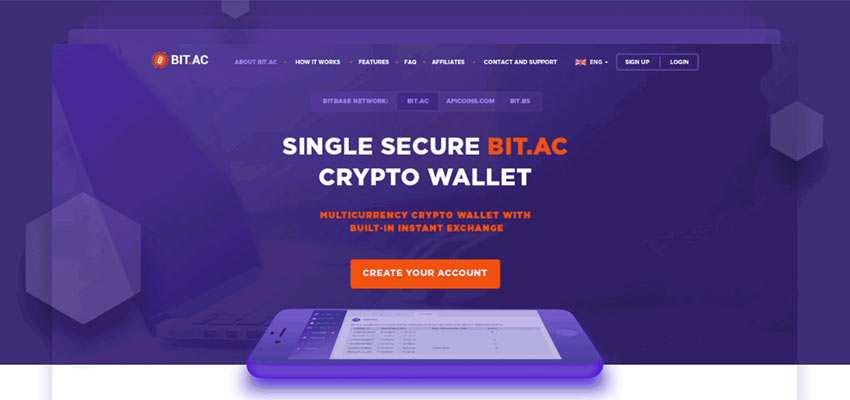 Bitac Site