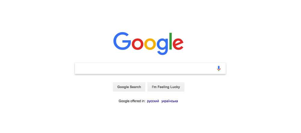 Google Homepage Negative Space Layout