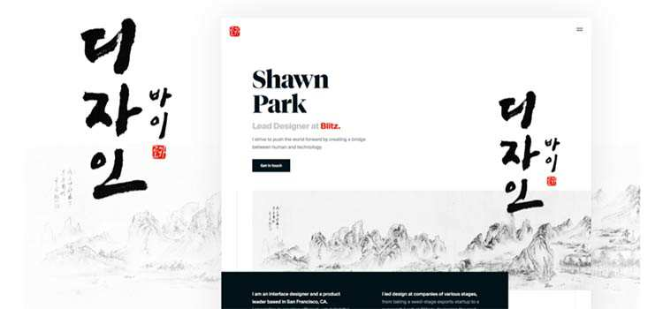 How and why I redesign my portfolio every year